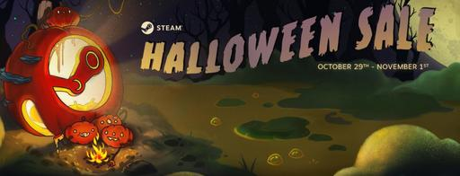 Super ofertas de Halloween en Steam